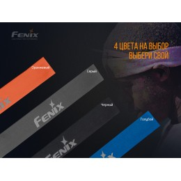 Повязка на голову Fenix AFH-10 серая