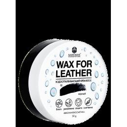 Nanomax Wax №02 водоотталкивающий крем-воск для обуви 50 г