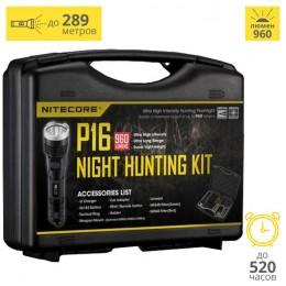 Комплект для охоты NITECORE P16 +I2+NL183 + NFR40 + NFG40 +RSW1 CREE XM-L U2 11456
