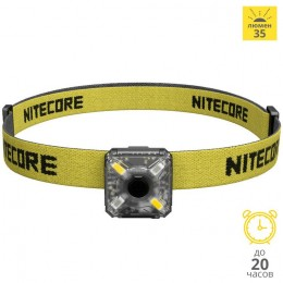 Налобный фонарь NITECORE NU05 KIT HIGH PERFORMANCE 16806
