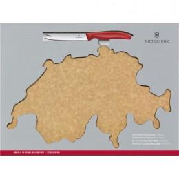 Кухонный набор VICTORINOX SWISS MAP 6.7191.CH